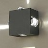 Elstead Lutec Evans UT/EVANS 1863 4 Beam LED Garden Light