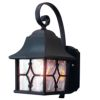 Elstead KENT Square Black Outdoor Wall Lantern