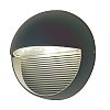 Elstead FREYR-R SP Round Exterior Wall Light